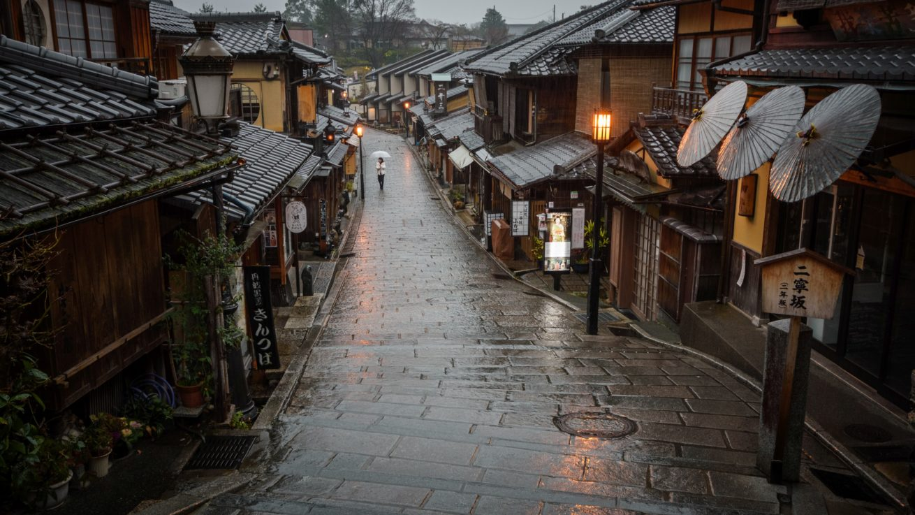 Higashiyama-ku, Kyoto